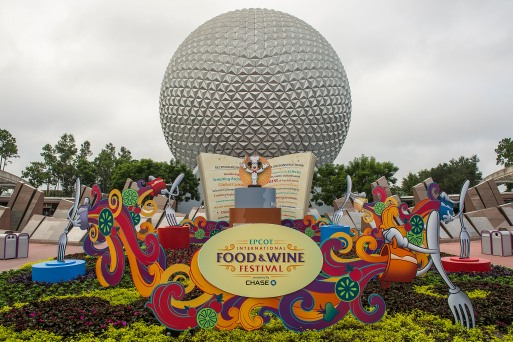 food and wine epcot.jpg